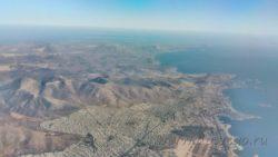 air, view