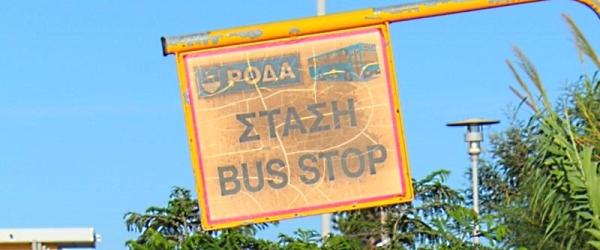 Общественный транспорт острова Крит