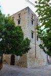 Башня Керимидес